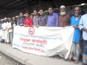 SERAC-Bangladesh demands high tax on tobacco