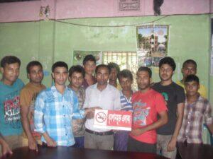 Protiva youth club smoke free