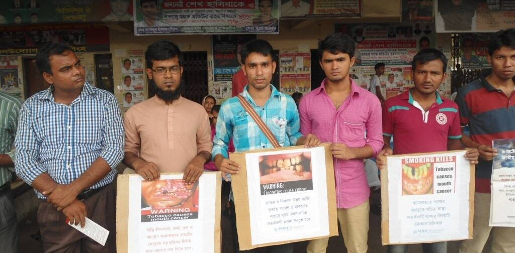 National No Tobacco Day- 2015